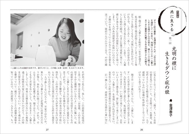 2017kamashun0421.jpg